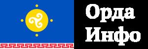 Орда Инфо